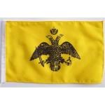 Βυζαντινή σημαία (1,00 x 0,70) m.